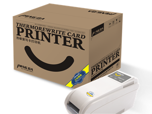 智能化可视卡打印机,让你的会员卡与众不同