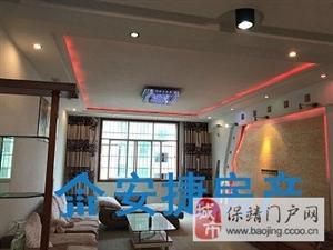 【安捷房产】民中附近喜阳新村房屋出售