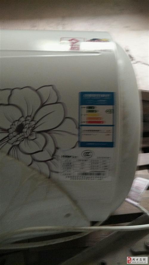 海爾的熱水器就用了一個月!便宜出售