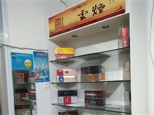 本人有八成新货架和烟柜低价出售