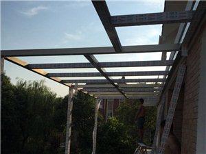 南京封陽臺門窗 陽光房 金剛一體斷橋鋁門窗
