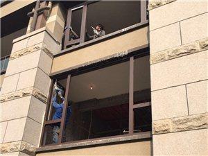 德国维盾断桥铝隔音隔热窗封阳台露台阳光房