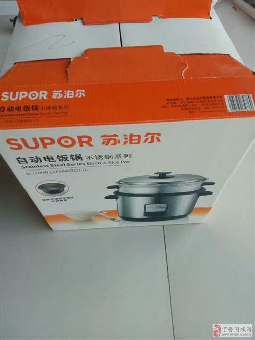 出售蘇泊爾自動電飯鍋,全新