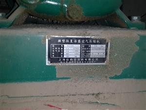 出售二手气泵新的一样没怎么用过