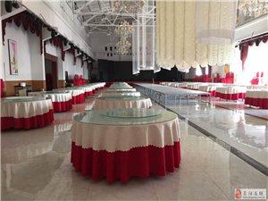 滎陽鳳凰婚禮主題酒店
