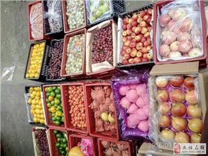 【大悟水果 批發】水果品種齊全,貨源充足,價格實惠.