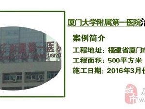 為家人,為自己,為健康,歡迎加入中海國泰。