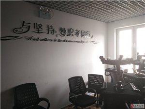 办公室写字楼出租