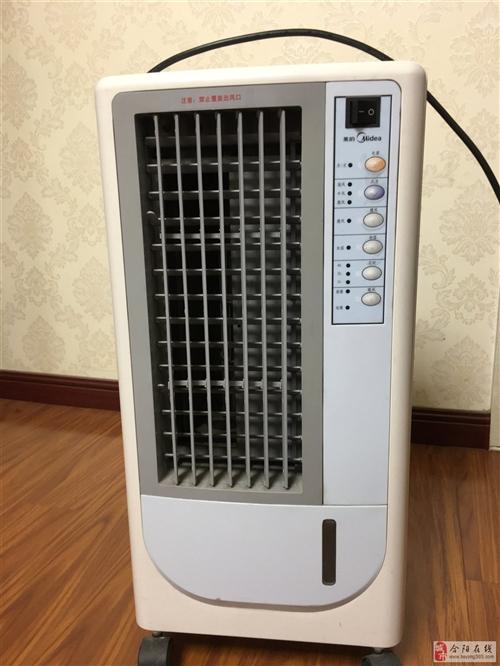 9成新美的空調扇制冷制熱完好低價轉讓有需要的人