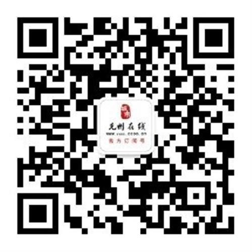 兗州在線網最公平二手交易平臺