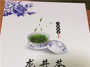 代茶农直售2017年新采的浙江龙井茶