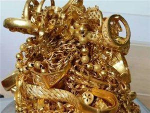 黄金回收抵押:喜赚连锁收、押黄金、表、包等奢侈品