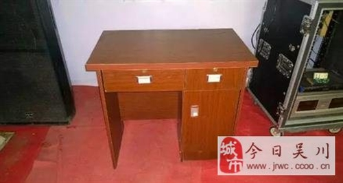 吴川梅菉 便宜处理一张 办公台(电脑台),100元