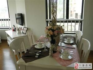 黄山景区纳尼亚小镇公寓+四周26个景区度假养生