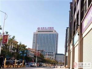 海宁鑫城市中心