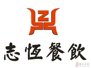 创始品牌侠小二烧汁虾米饭全国招加盟代理