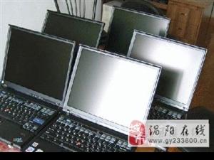 涡阳专业回收个人高端笔记本公司单位淘汰笔记本
