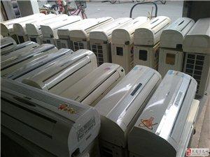 二手冷暖空调出售免费送货安装有保修