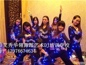 海南ios 怎么下载亚博体育华翎国际连锁舞蹈学校