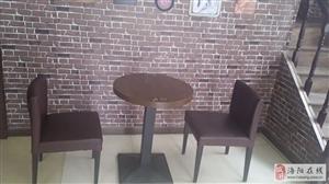 出售全新咖啡厅桌椅。