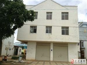 建水阜安路自建三层楼房出售