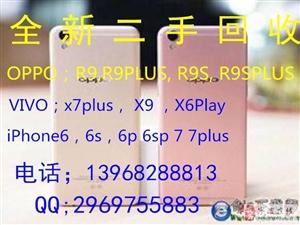 鄞州iPhone7,7plus,6sp手机回收