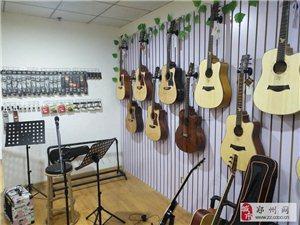 成人学吉他哪里去二七琴声琴语吉他教室让您最满意