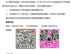 南京沪江(江北)国际食品商城