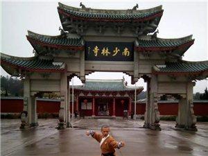 贛州少林禪武培訓中心