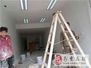 南京二手房翻新旧房翻新老房装修公司