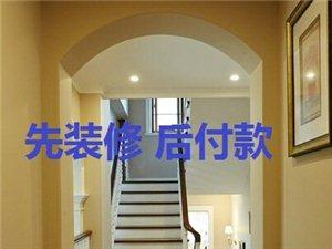 南京拆除、拆旧、敲墙垃圾清运、二手房刷新价格实惠