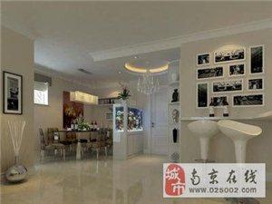 南京刷墙公司