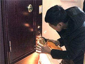 大坪上门开锁、换锁、修锁