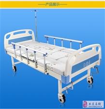 出售99成新多功能病人床