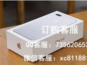 原装(苹果6 苹果7) 支持货到付款0定金