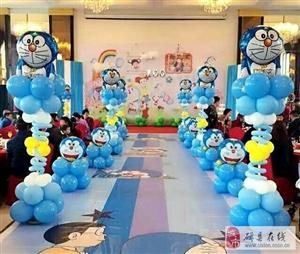 磁县翡翠气球装饰