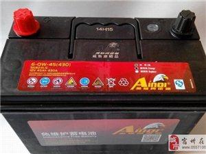 美福阿诺德蓄电池(质保18个月)非营运