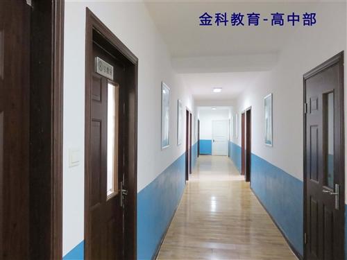 嘉峪關市金科學校