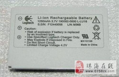 罗技 Harmony 1100 电池L-LU18
