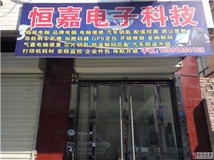 渭南市合陽縣電腦維修  上門維護