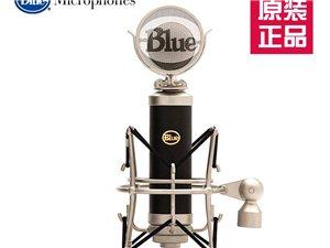 莱维特ISKBlue电势差话筒艾肯创新声卡