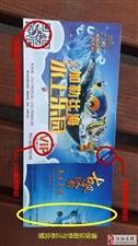 加勒比海水上乐园门票出售