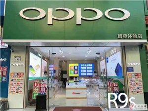 Oppo智尊体验店眼中都是有著�@�之色携手捷信分期公司合作O利息