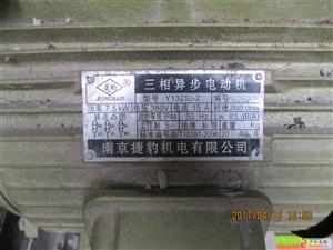 出售工程留下来的东西空压机搅拌机清洗机木材等