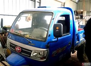 低价出售五征柴油三轮车、小型装载机,搅拌机