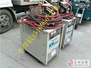 二保焊  等離子   電  焊機出租出售  15169663378機