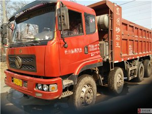 出售东风前四后八自卸车,车厢7.6米。