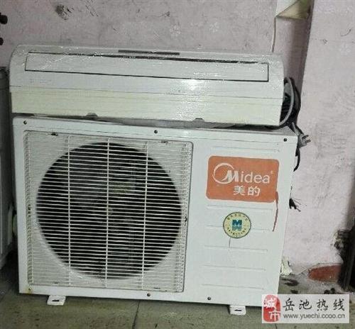 美的1.5匹空调卖了