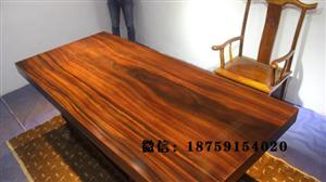 厂家直销各类材质原木整版大板桌,红木家具类