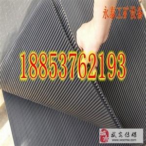 导料槽挡尘帘(防尘帘)技术参数